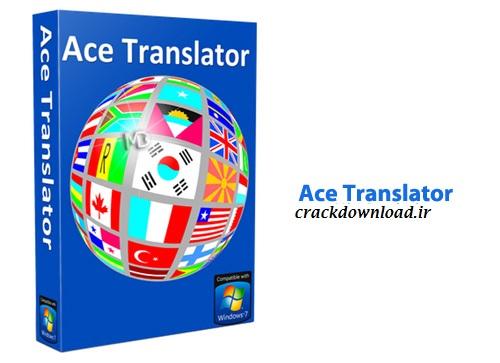دانلود نرم افزار ترجمه متون Ace Translator 11-5-2-906