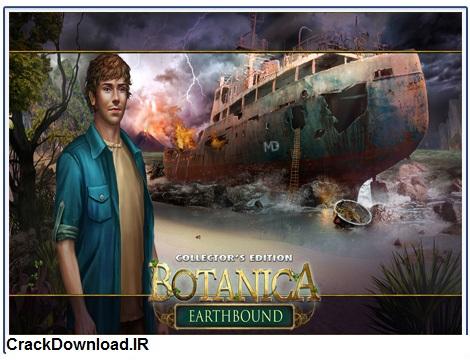 دانلود بازی بوتانیکا ریشه دوانده خاک Botanica Earthbound