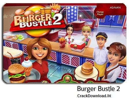 دانلود بازی Burger Bustle 2 برای کامپیوتر