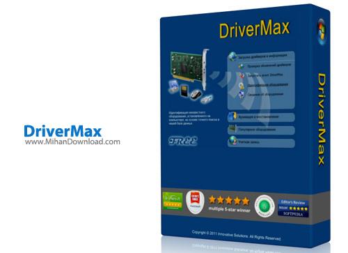 دانلود نرم افزار مديريت و آپديت درايورها :DriverMax 7-27