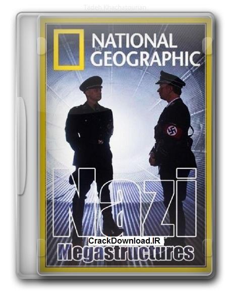 دانلود مستند ابرسازه های نازیسم Nazi Megastructures 2013