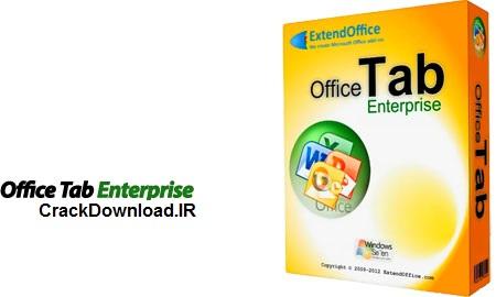 اضافه شدن قابلیت تب به آفیس Office Tab Enterprise 9.70