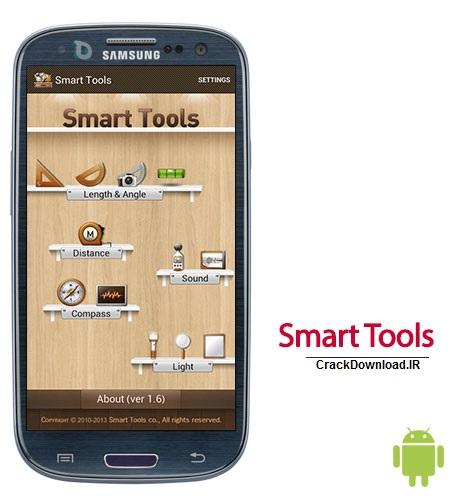 مجموعه ابزارهای کاربردی Smart Tools 1.6.5 – اندروید