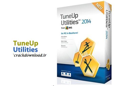 دانلود نرم افزار بهینه ساز: TuneUp Utilities 2014 14-0-1000-221 Final