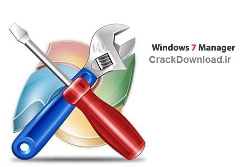 دانلود نرم افزار بهینه سازی ویندوز سون Windows 7 Manager 4-3-7 Final