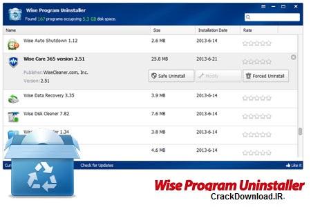 حذف کامل نرم افزارهای نصب شده Wise Program Uninstaller 1.59.78