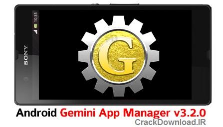 دانلود نرم افزار :Gemini App Manager برای آندروید