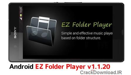 دانلود نرم افزار :EZ Folder Player برای آندروید