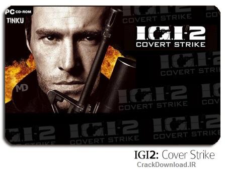 دانلود سری کامل بازی های IGI : Cover Strike