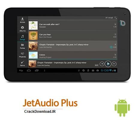 موزیک پلیر محبوب JetAudio Plus 3.9.0 – اندروید