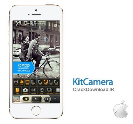عکاسی حرفهای با کمک KitCamera 2.1.2 – آیفون و آیپد