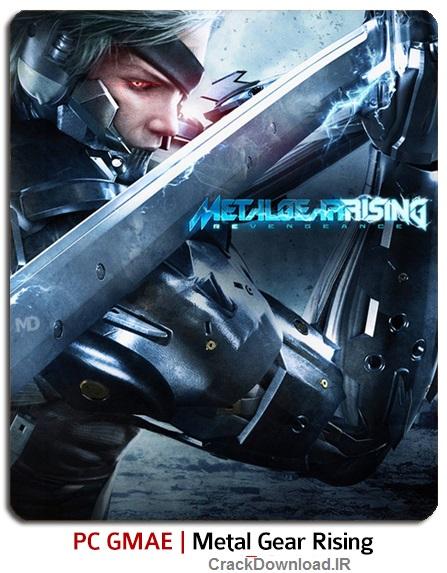 دانلود بازی Metal Gear Rising برای کامپیوتر