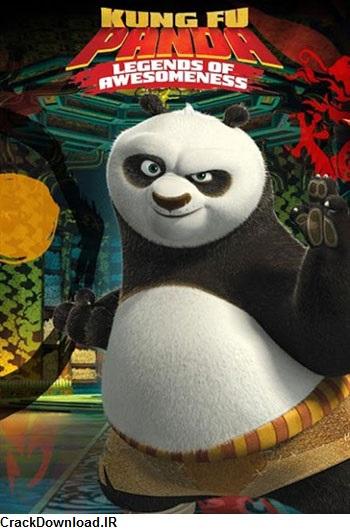 دانلود دوبله فارسی سریال پاندای کونگ فو کار – Kung Fu Panda: Legends of Awesomeness 2012