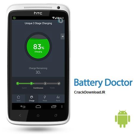 مدیریت مصرف باتری با Battery Doctor 4.6.3 – اندروید